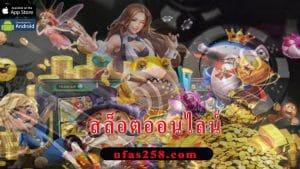 สล็อตออนไลน์ แนะนำเกมสล็อตโกลด์แรลลี่ เล่นง่ายได้เงินจริง