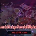 sagame1688 ยินดีต้อนรับสู่คาสิโนออนไลน์ที่ดีที่สุดในประเทศไทย